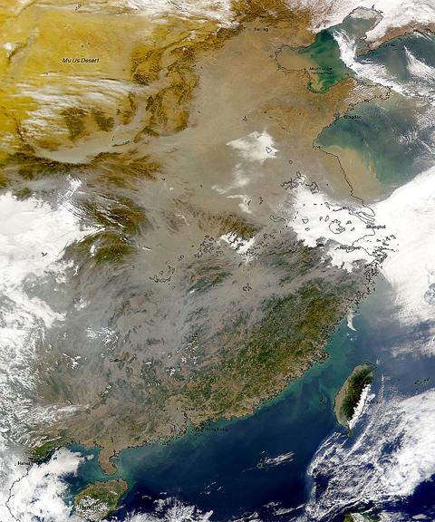 В Китае стартовали продажи чистого воздуха
