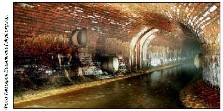 Apa de la robinet la Moscova
