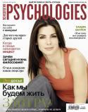 Revista PSYCHOLOGIES deschide o hartă verde