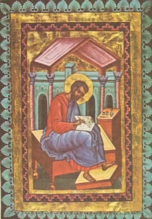 Молдо-славянская литература