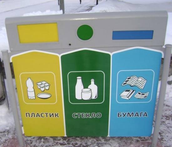 Colectarea separată a deşeurilor în oraşul Perm. Principalele rezultate ale experimentului. Partea 1