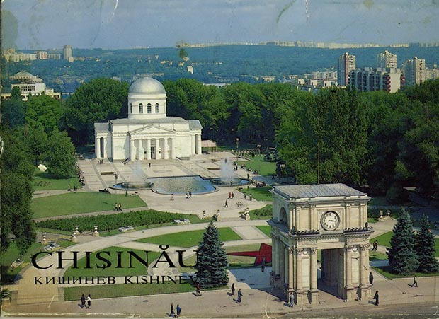 История парков Кишинева. Сквер кафедрального собора (Парк победы)
