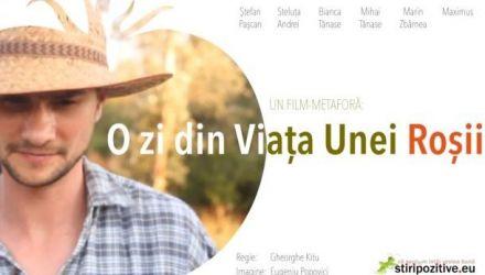 """Фильм, созданный в Республике Молдова, отобран для показа в рамках кинофестиваля """"Green Fest"""" (Видео)"""