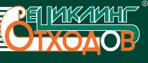 19 февраля в Петербурге открылся Независимый информационно-аналитический центр «Рециклинг отходов»