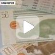Фермер из Башкирии напечатал собственные деньги! (Видео)