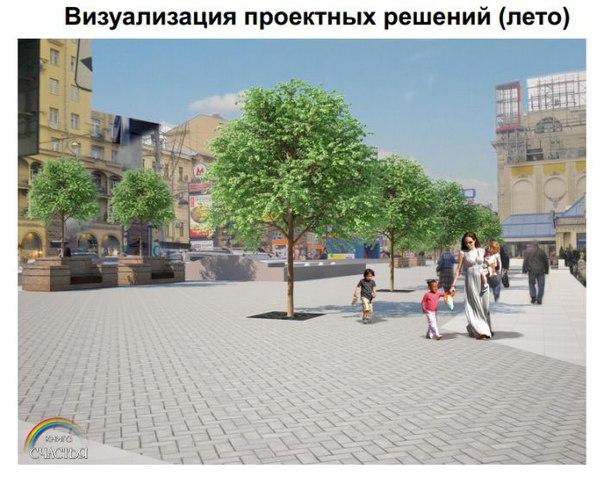 Москва станет цветущим зелёным садом
