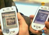 Военная тайна - мобильный телефон