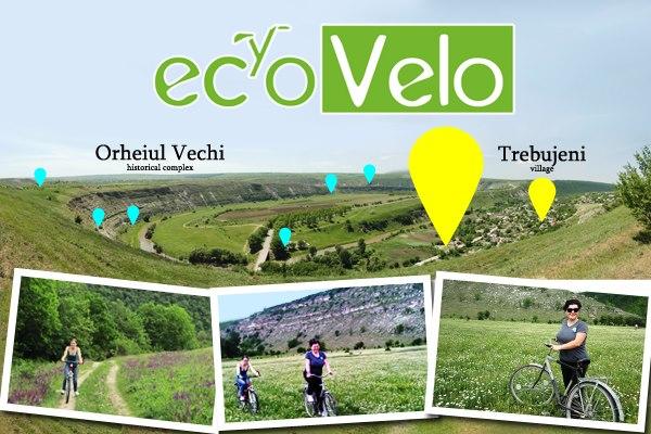 Идея создания EcoVelo проекта в Старом Орхее