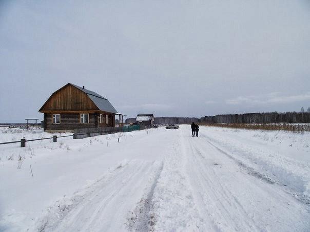 Поселение Росичи