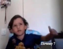 Луиз Не Хочет Кушать Осьминога (Видео)
