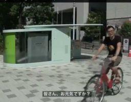 Подземная парковка для велосипедов в Токио (Видео)