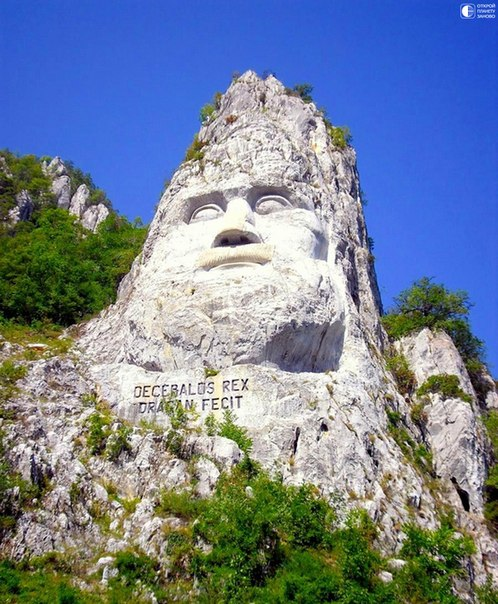 Монумент царю Децебалу