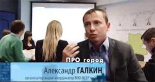 Emisiunea Pro-oraș 277 000 de arbori pentru orașul Celiabinsk (Video)