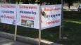 В Минздраве признались, что ставят эксперименты на детях