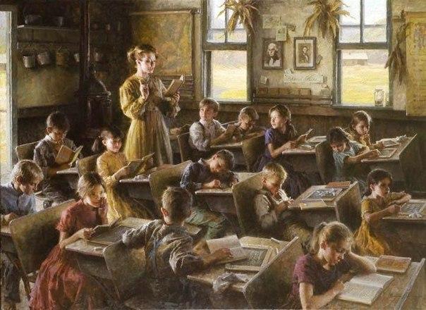 деревенское образование