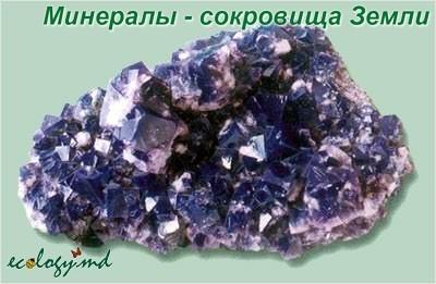 Minerale — comorile pământului. Partea 5 (Foto)