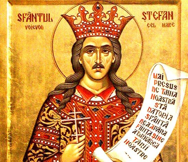Cîte limbi vorbea Ştefan cel Mare?
