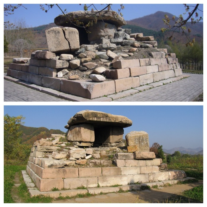 Дольмен-пирамида Цзиань