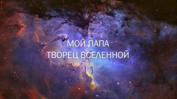 Когда уйду