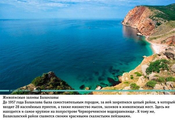 Чудеса Крыма, которые нужно увидеть своими глазами