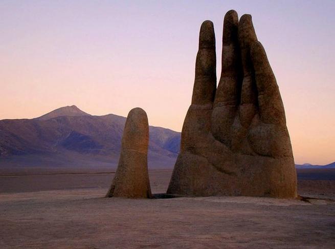 Атакама - самая сухая пустыня в мире