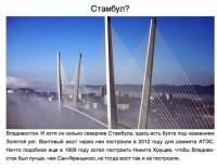 10 мест, где трудно узнать Россию