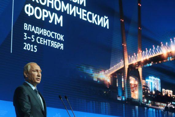 Путин поручил правительству внести в Госдуму законопроект о «дальневосточном гектаре»