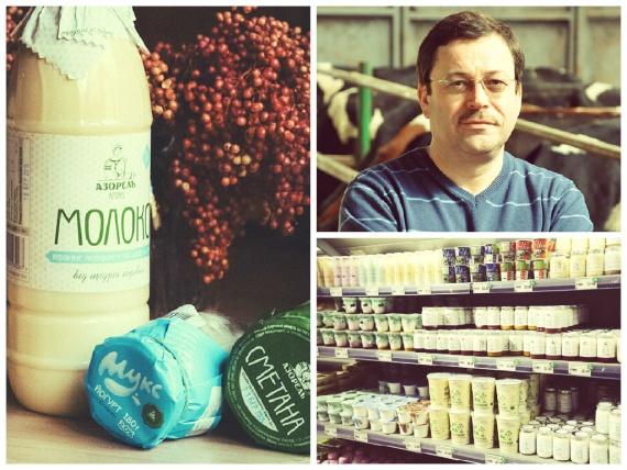 20 органических ферм и производителей органик продукции на Украине