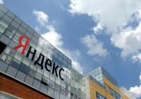 Дата-центры Яндекса используют для отопления городов
