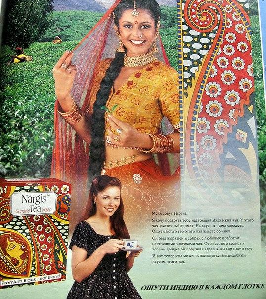 И снова об индийском чае. История возникновения чайной традиции