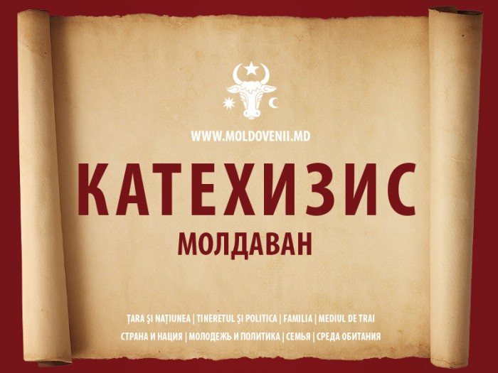 Катехизис молдаван: Среда обитания