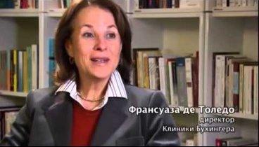 «Наука голодания» — лучший док. фильм о лечебном голодании в СССР, России, Европе и США