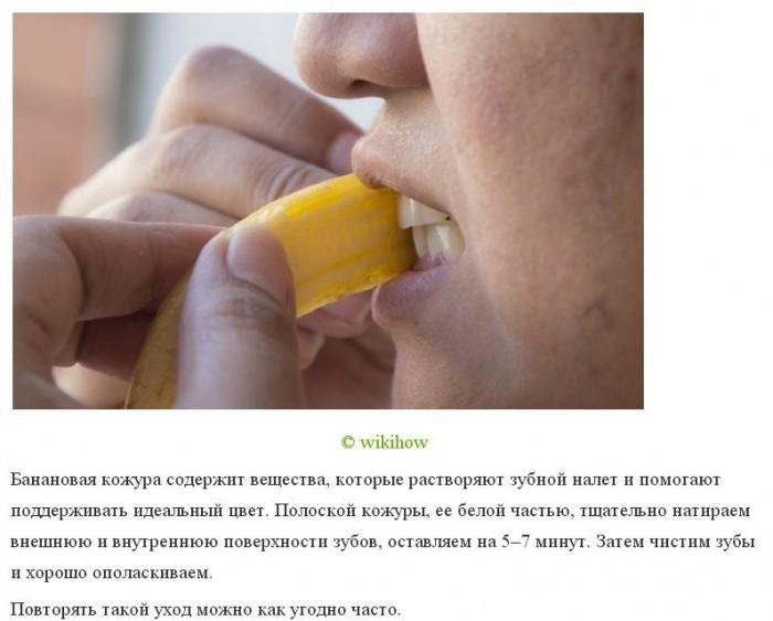 5 хитростей для идеальной белизны и голливудского блеска зубов
