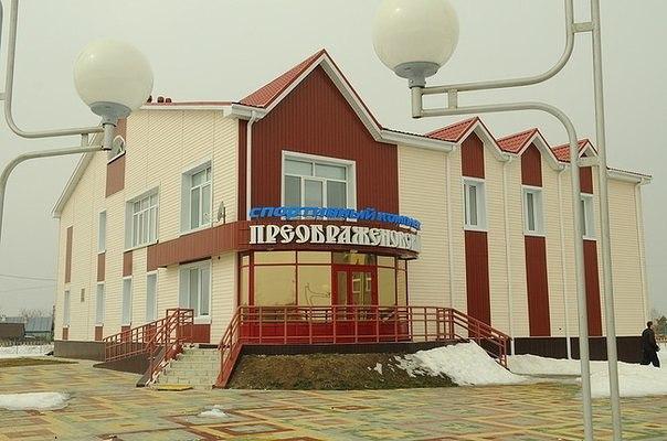 Секрет процветания одной из самых красивых деревень России (+Фото)