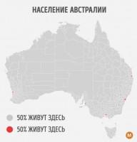 9 карт, которые доказывают, что нашим потомкам будет где жить (Фото)