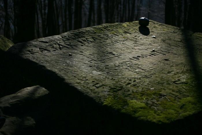 Исповедь пилигрима у дольмена. По ту сторону древности. (+Фото)