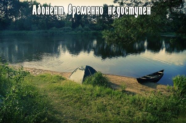 Абонент временно не доступен! (Фото)
