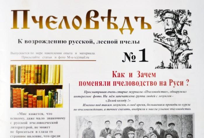 http://strelenki.ru