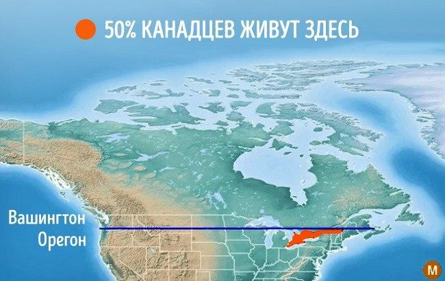 На планете еще много места для жизни. Смотрите эти 10 карт (Фото)