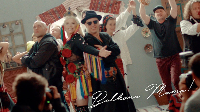 Балкана Мама! - Zdob si Zdub feat. Loredana & Лигалайз (Видео)