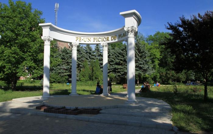 10 парков Молдовы с необычной историей (+Фото)
