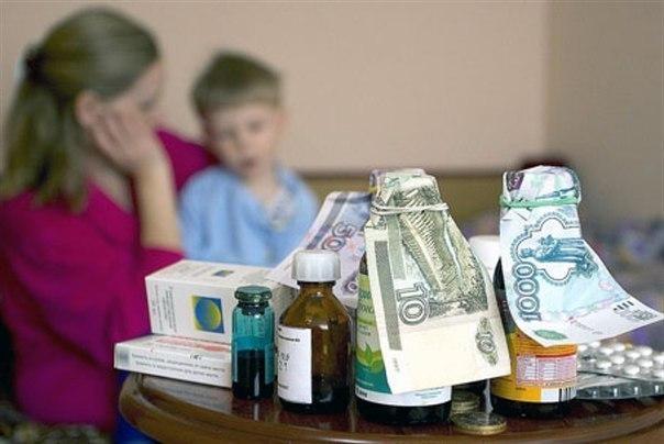 Дешевые аналоги дорогих лекарств. Обязан знать каждый!