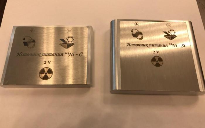 Росатом презентовал ядерную батарейку со сроком работы не менее 50 лет (+Видео)