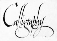 Почему каллиграфию исключили из школьных учебников?