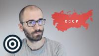 Отношение к СССР можно изменить всего за несколько минут! И вот как... (Видео)