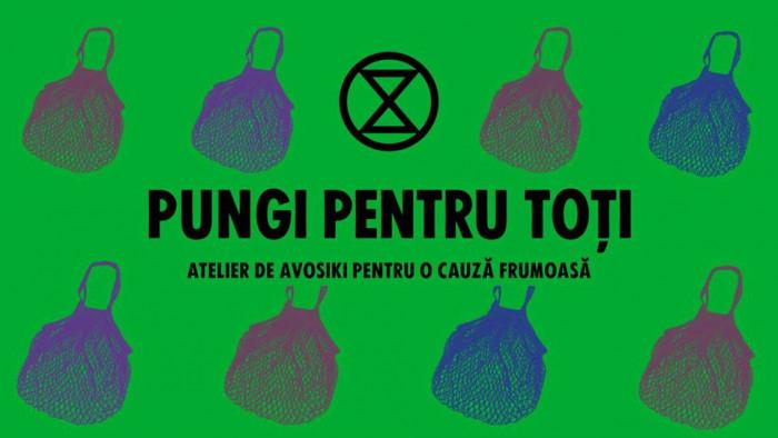 Настало время сменить полиэтиленовые пакеты на экологические авоськи! (+Фото)