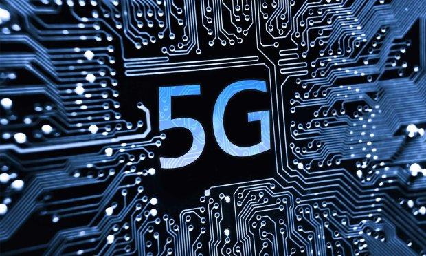 5G -благо или уничтожение? (+Видео)
