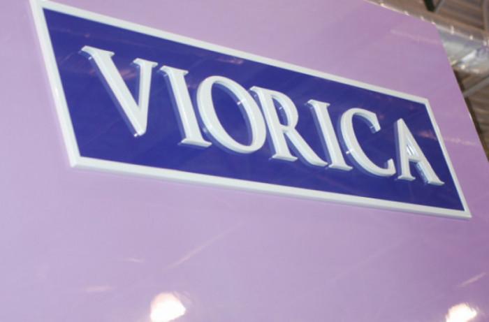 Музей красоты Viorica-Cosmetic присоединился к Международной ночи музеев (ВИДЕО) ©