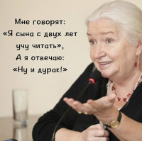 Татьяна Черниговская: Я - нейробиолог, и меня пугает тщеславие родителей