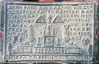 Новое о славянском прошлом из древнего Ведического Капища в Румынии (Видео)